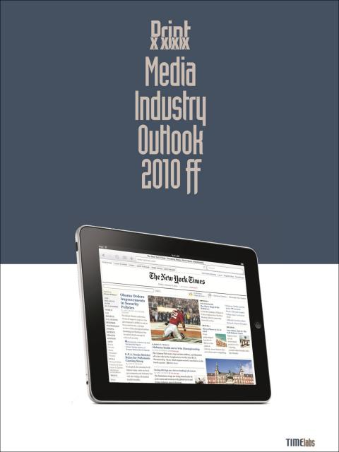 Abb. Media Industry Outlook 2010 ff